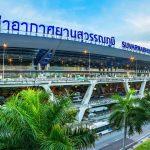 งานสนามบินสุวรรณภูมิ